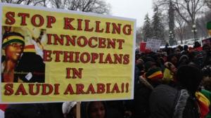 Ethiopia protest