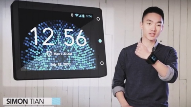 Simon Tian, 19, is seen here showing off his proto