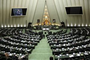 Iran's parliament in Tehran, Iran.