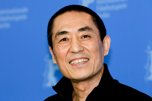 Chinese director one child fined