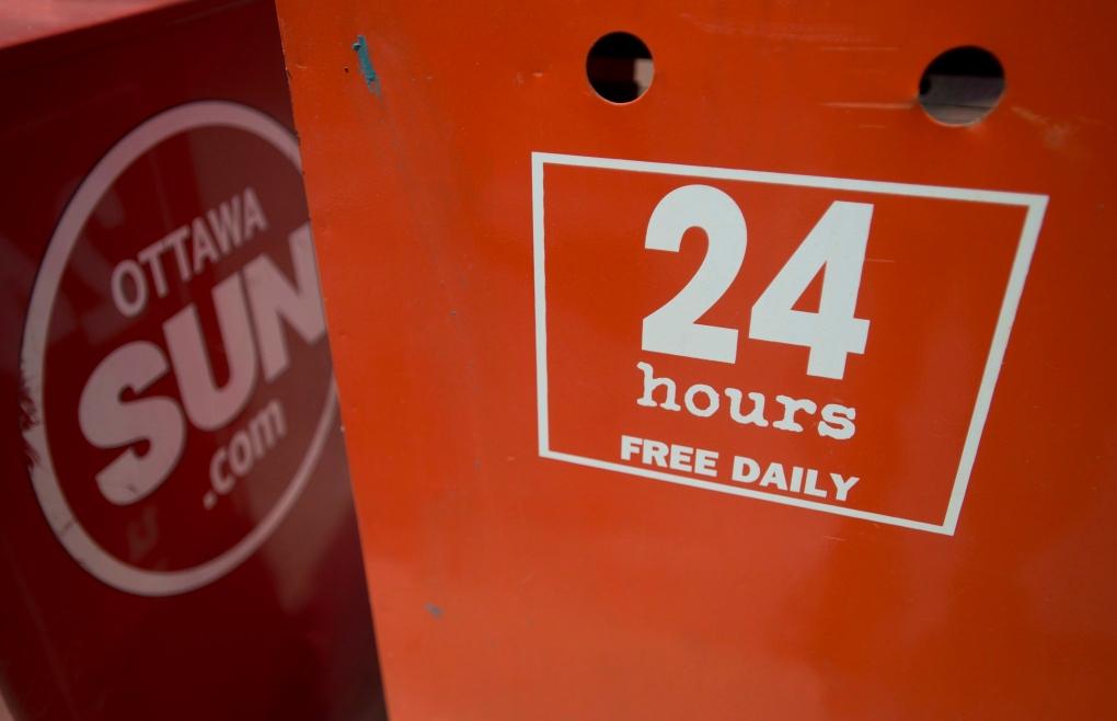 24hours newspaper box