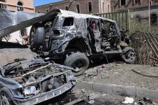 Yemen's Defense Ministry