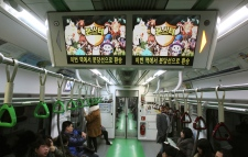 Ads for an online mobile game in South Korea