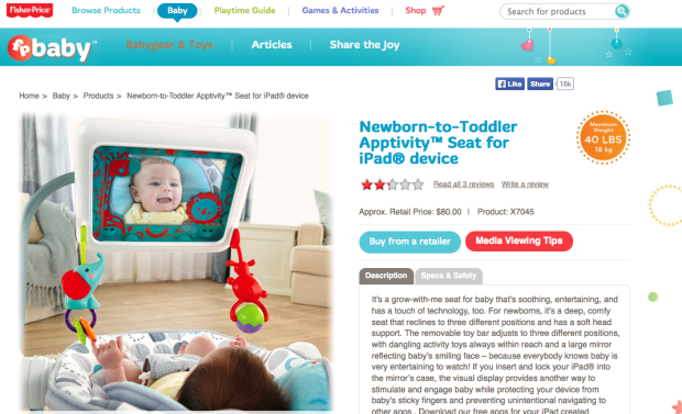 Fisher-Price iPad baby seat