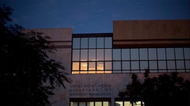 Tel Hashomer hospital where Ariel Sharon is