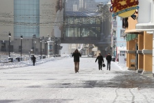Bitter cold temperatures in New jersey