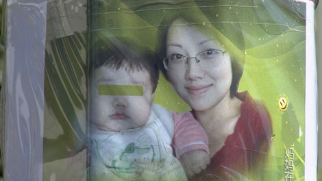A flyer shows missing woman Yating (Lancy) Hu. Aug. 19, 2011. (CTV)