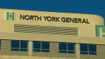 North York General Hospital is seen in this undated file photo.