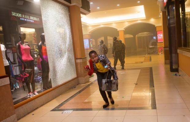 Westgate Mall