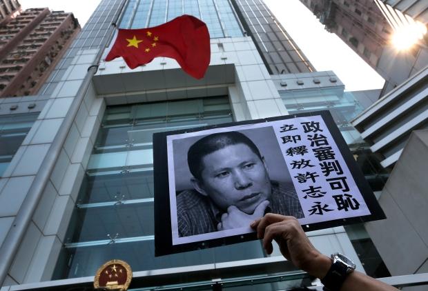 China citizens movement