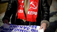 Local Communists stage 1st official protest