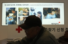 Koreas to hold reunion