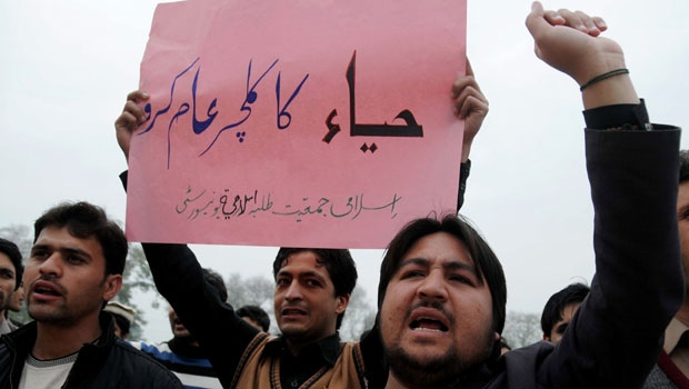 University of Peshawar protest