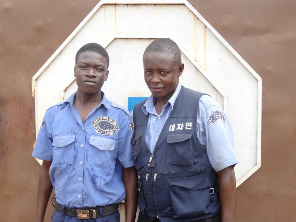 Guards at Sierra Leone's only television station