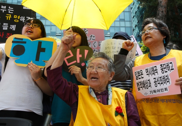 Former South Korean comfort woman