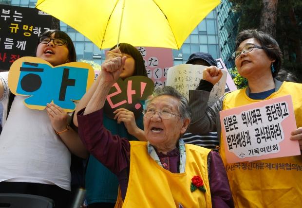 Former South Korean comfort woman