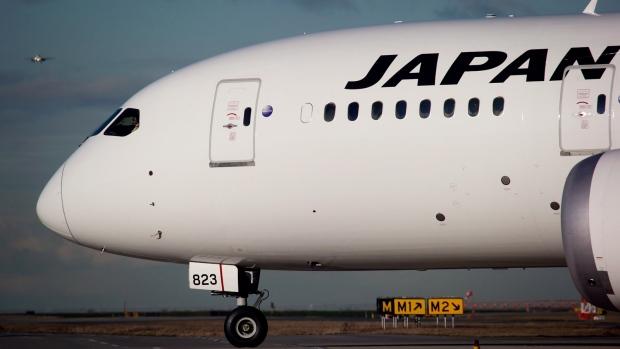 Japan Airlines emergency landing Honolulu