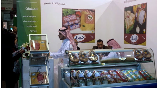 Halal food exhibition