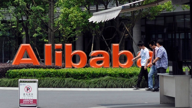 Alibaba looks into Tango messaging app