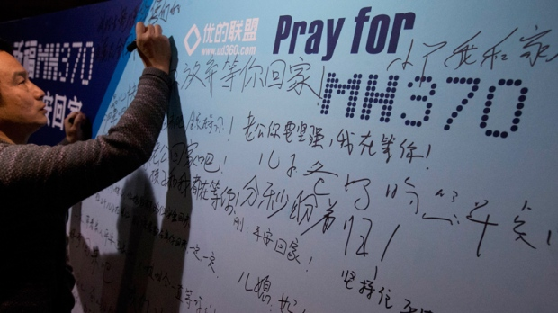 MH370 tribute board in Beijing, China
