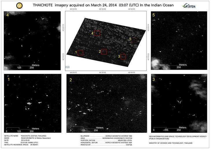 Thaichote, Thailand's earth observation satellite, detected these images in the Indian Ocean, about 2,700 km away from Perth, Australia.