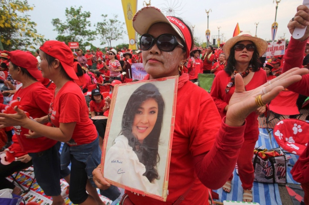 Thailand's Red Shirts hold pro-gov't rally