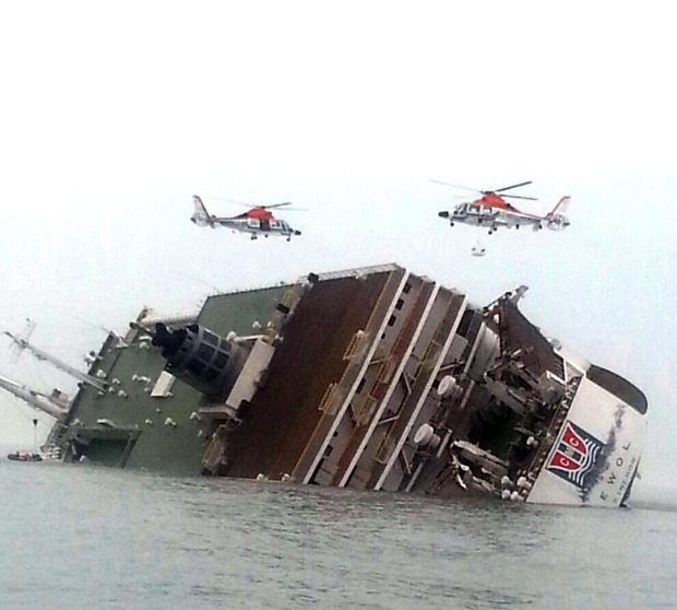 Ferry sinking off South Korea