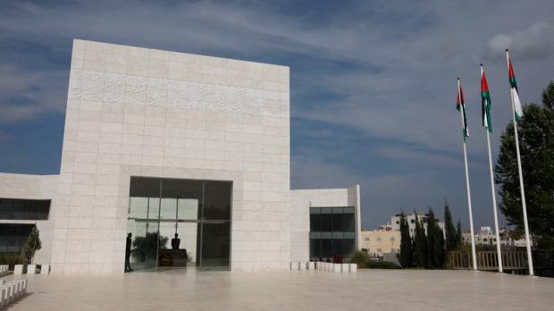 Yasser Arafat mausoleum in Ramallah