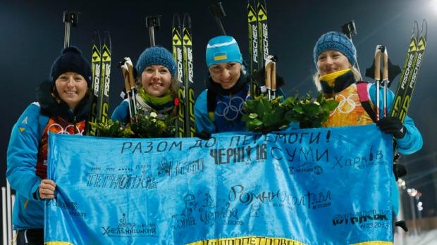 Ukrainian Olympians in Sochi, Russia
