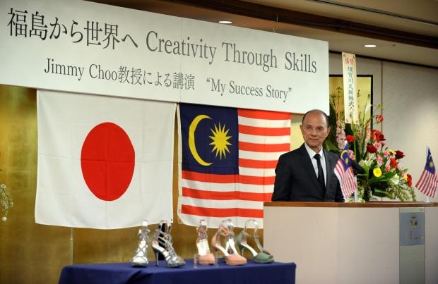 Jimmy Choo unveils Fukushima shoe line