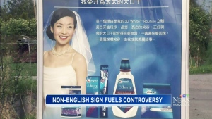 CTV Vancouver: Chinese Crest ad re-ignites debate