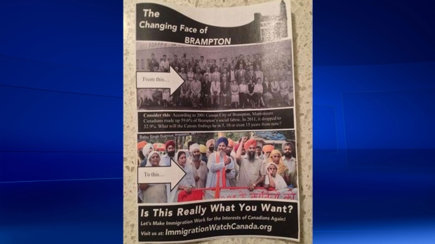 Immigration Watch Canada flyer