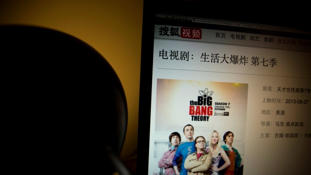 China orders 4 shows off Internet TV