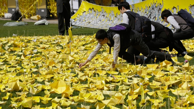 Sewol ferry memorial in Seoul, South Korea