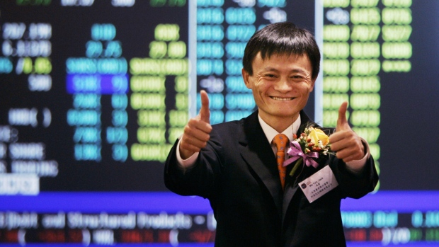Alibaba founder and CEO Jack Ma in Hong Kong