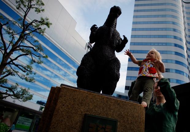 Statue of Godzilla