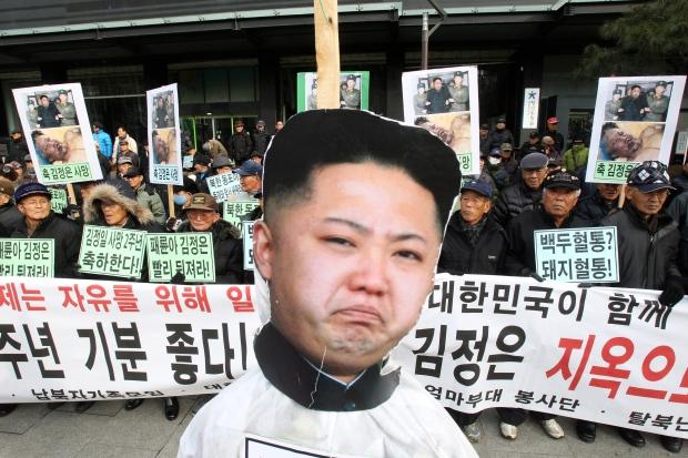 South Korea says North Korea should 'disappear'