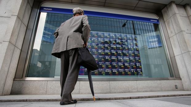 Global stocks muted ahead of European growth figures