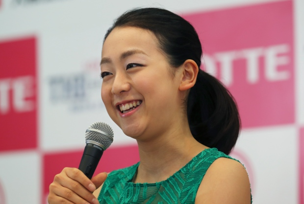 Mao Asada announces break from figure skating