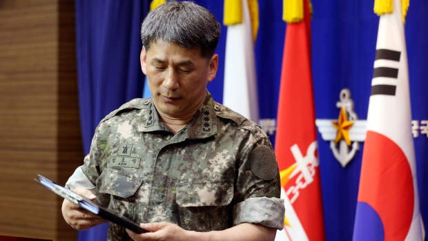 South Korean Army Col. Eom Hyo-sik