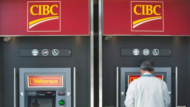 ATM at a CIBC branch in Montreal