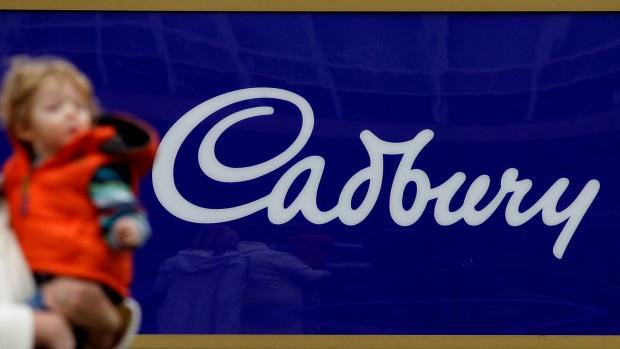 Cadbury HQ in Birmingham, England in 2010