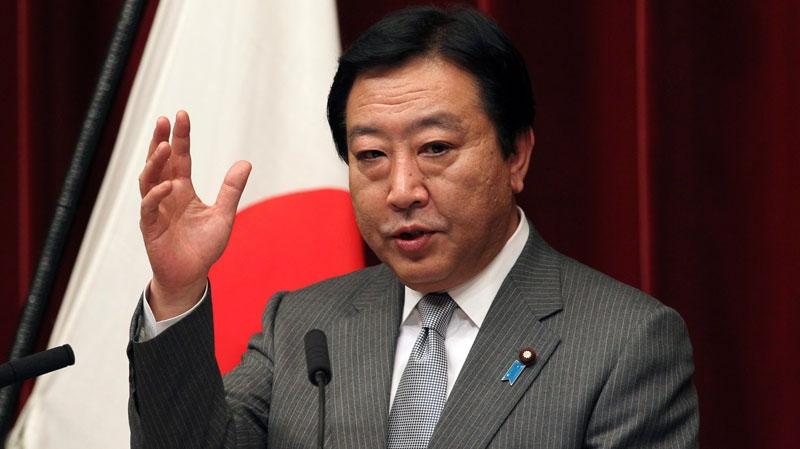Japan, prime minister, support