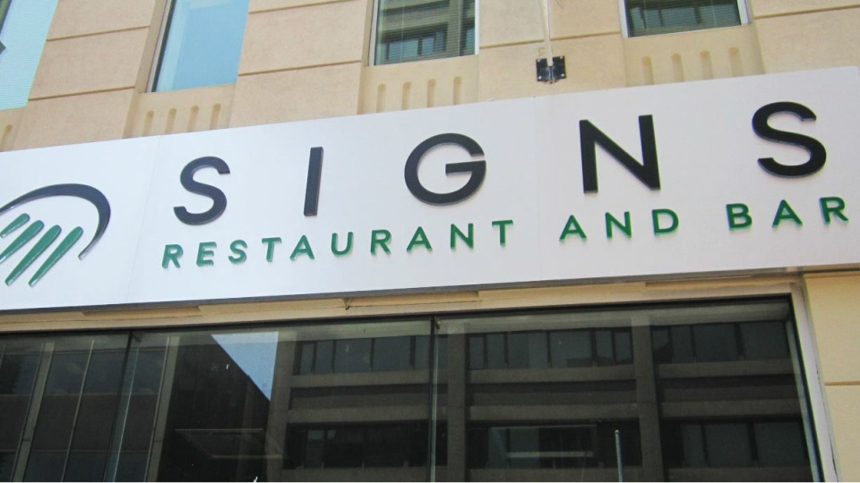 Signs Restaurant and Bar is the first restaurant in Canada to join a growing movement to raise awareness of the hearing impaired. (Signs Restaurant / Facebook)