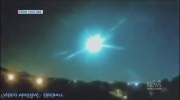 CTV Vancouver: Massive fireball lights up B.C.