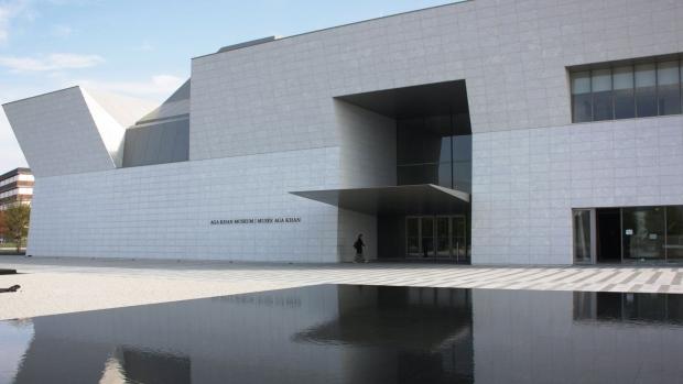 Aga Khan museum in Toronto