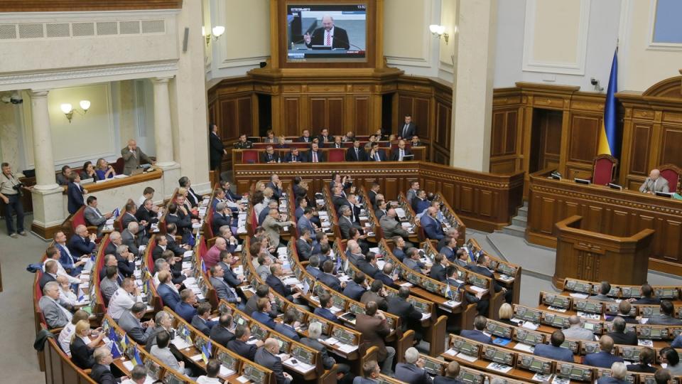 Ukrainian lawmakers in Kyiv, Ukraine