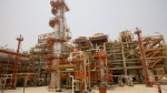 An Iranian oil facility in this file photo. (The Associated Press)