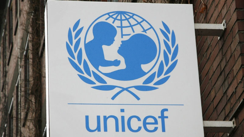 The UNICEF logo is fixed at the German UNICEF headquarters in Cologne, Germany, on Feb. 5, 2008.