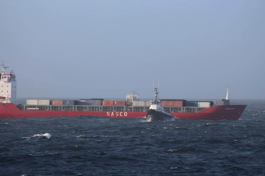 Disabled Russian cargo ship